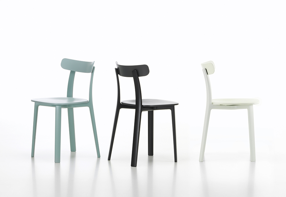 Vitra sedia all plastic chair myareadesign